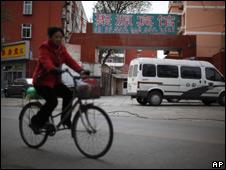 """Antigua """"cárcel negra"""" en Pekín"""