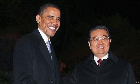 Obama Hu?