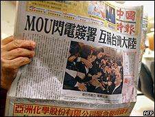 Obama en medios chinos