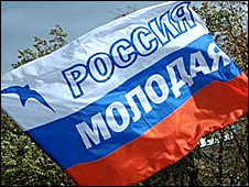 "Флаг движения ""Россия Молодая"" (с сайта rumol.ru)"
