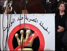 توريث السلطة في عائلات شمال افريقيا الحاكمة 091120123531_egypt226