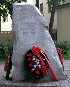 Памятник павшим в Зимней войне в Санкт-Петербурге. Фото Витольда Муратова
