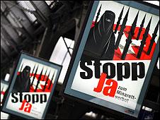 پوستر جلوگیری از ساخت مناره در سوئیس