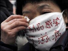 中國艾滋病患者