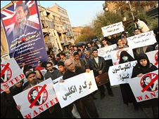 تطاهرات حکومتی در تهران