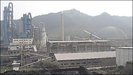Nanshan cement plant