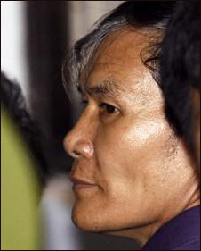 Linh mục Nguyễn Văn Lý ra tòa 30.3.2007