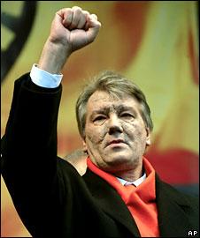 Ющенко во время оранжевой революции