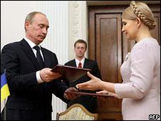 Владимир Путин и Юлия Тимошенко