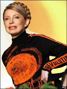 Юлия Тимошенко во время