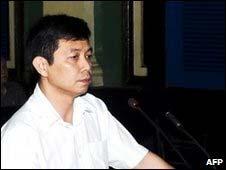 Ông Trần Huỳnh Duy Thức