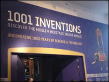 ألف اختراع واختراع