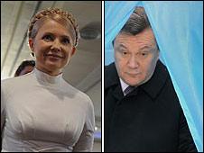 Юлія Тимошенко і Віктор Янукович в день виборів