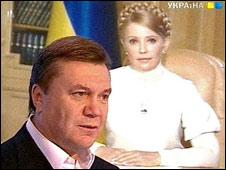 Віктор Янукович і Юлія Тимошенко під час теледебатів 2008 року