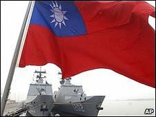 Tàu chiến Đài Loan tại căn cứ Cao Hùng