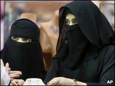 Mulheres na Arábia Saudita