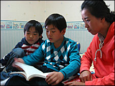 Yang family reading