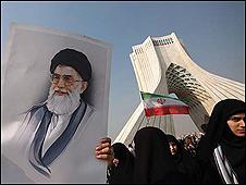 تظاهرات دولتی 22 بهمن