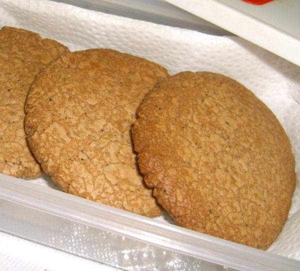 Coffee cookie recipe uk