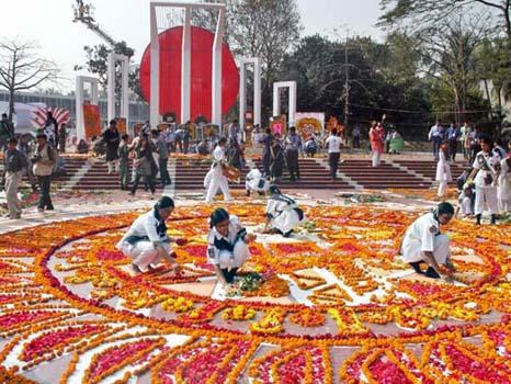 http://www.bbc.co.uk/worldservice/assets/images/2010/02/22/100222022817_bangla_language9.jpg