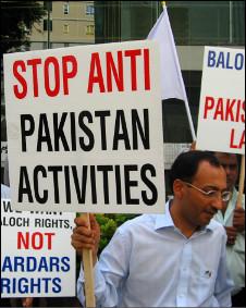 پاکستانیوں کا مظاہرہ