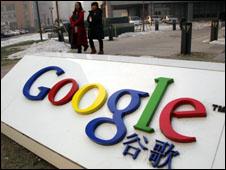 مستخدمو الانترنت في الصين يقاطعون جوجل 100224110032__226x170