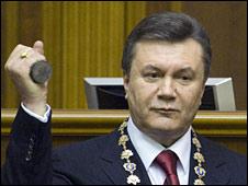 Янукович під час інавгурації