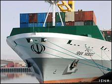 تصویر یک کشتی باربری ایران
