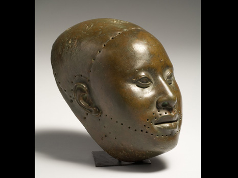 100304162108 kingdom of ife 5 466 Ife People: The Ancient Artistic, Highly Spiritual And The First Yoruba People