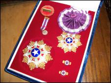 紫色大綬景星勛章