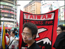 台灣學生參與遊行