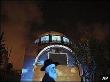 Sinagoga Hurva