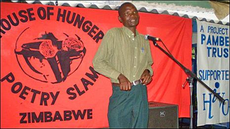 House of Hunger Peotry Slam