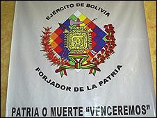 Nuevo emblema de las fuerzas armadas bolivianas