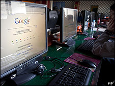 Pantalla mostrando el buscador de Google en China