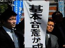 japan disease
