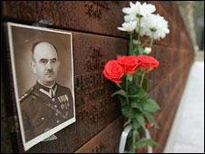 یادبود قربانیان کاتین