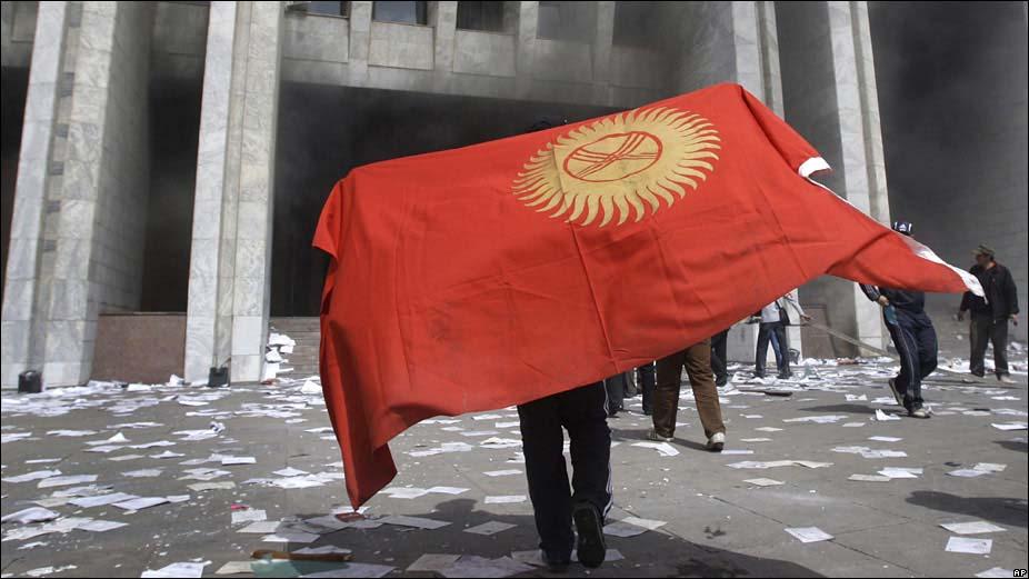 кыргызский флаг
