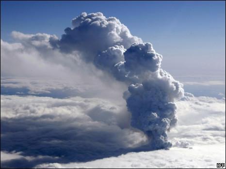 Coluna de fumaça