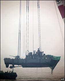 barco coreano