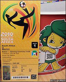 Replica de una entrada del Mundial de Sudáfrica  2010