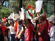 Biểu tình chống Trung Quốc tháng 12/2007