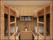 Dormitorio (Foto: Vivos)