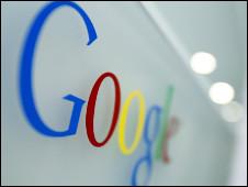 Imagen de un logo de Google