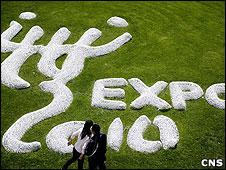 上海静安区草坪上的世博会会徽和一对情侣(中新社图片29/4/2010)