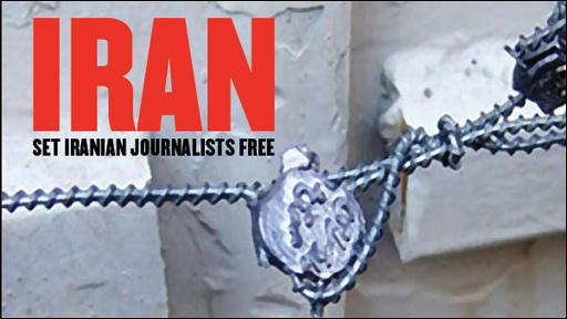 کارت پستال الکترونیک فدراسیون بین المللی روزنامه نگاران