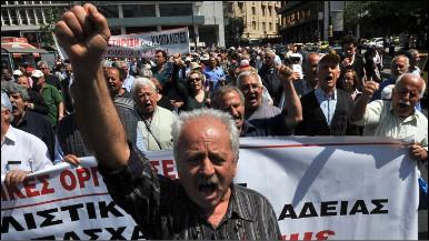 Протести в Афінах