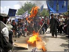 تظاهرات پنجشنبه کابل