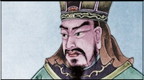 Sun Tzu, the Chinese military general who is thought to have written the treatise The Art of War 2,500 years ago