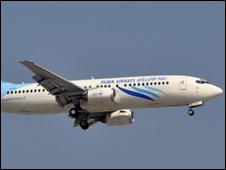 هواپیمای پامیر